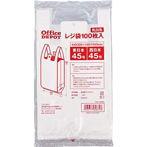 レジ袋 乳白 東日本45号 西日本45号 横300×マチ140×縦530mm厚さ0.018mm 1箱(100枚入×10パック)