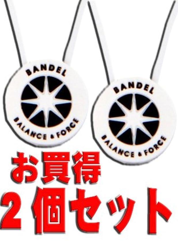 祈る驚くばかりナプキンBANDEL(バンデル) Necklace(ネックレス) ホワイト レギュラーサイズ 45cmx2個セット