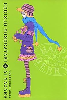 Comic ????????? (4) [Japanese] Book