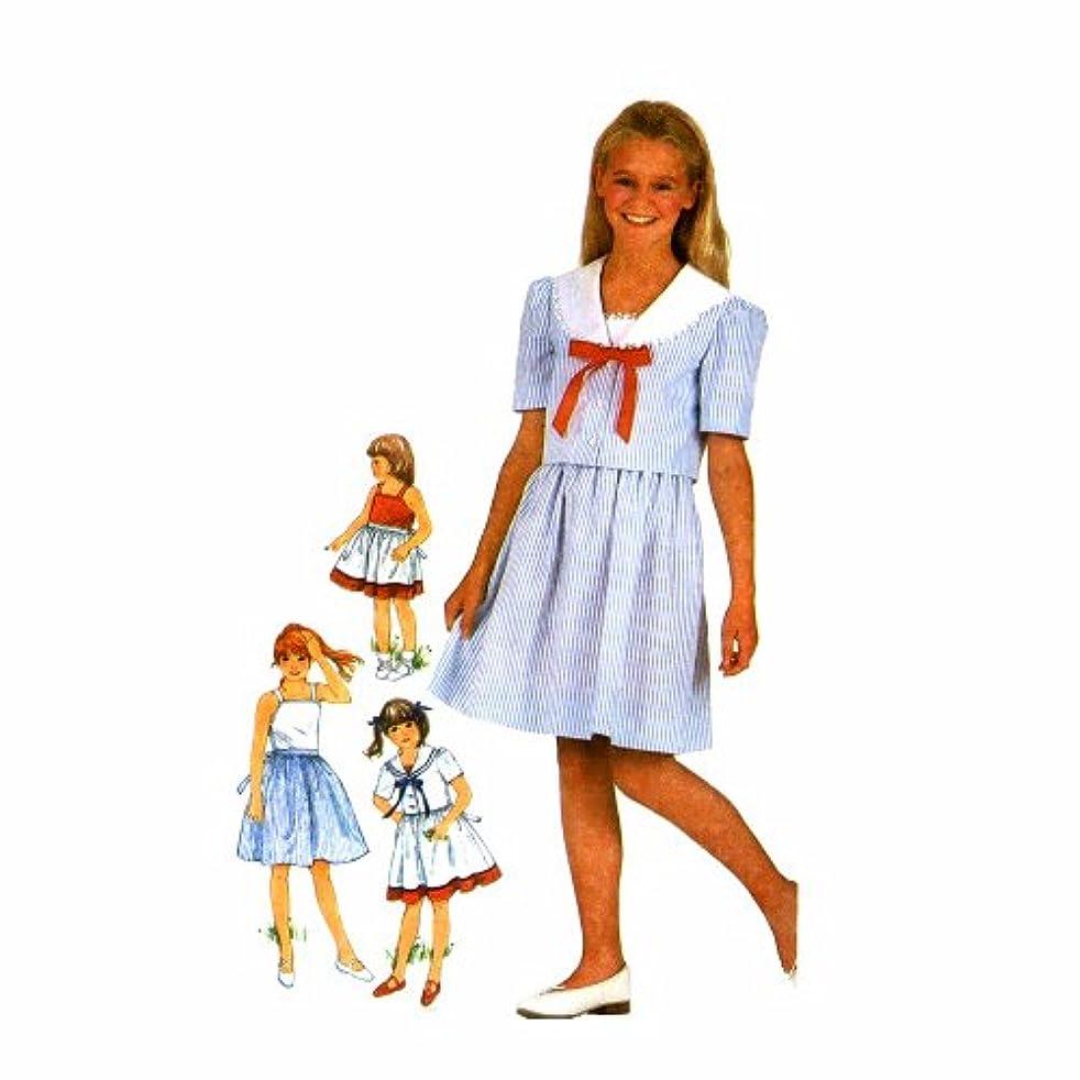 1980s Girls Sundress Sailor Jacket Simplicity 5858 Vintage Sewing Pattern Size 8