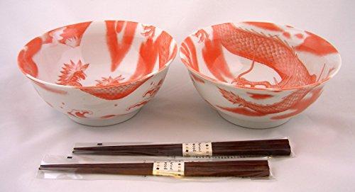 Ramen Suppenschüssel Set SEKIRYU Drache japanische Porzellan Suppenschale Ø 18,3 cm, H. 8 cm