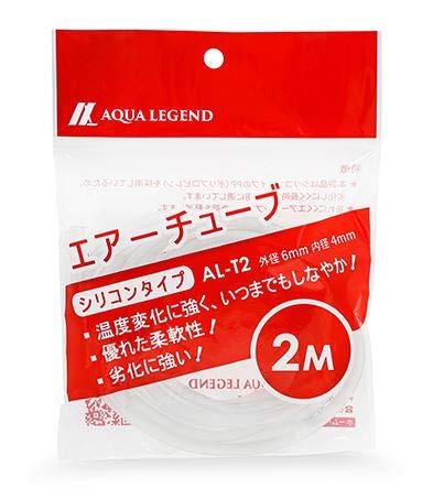 AQUA LEGEND エアーチューブ シリコンタイプ シリコンチューブ 2m 【ホワイト】