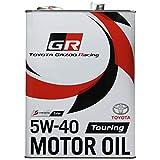 TOYOTA GAZOO Racing トヨタ純正 GR MOTOR OIL Touring 5W-40 4L エステル配合高性能全合成油エンジンオイル 08880-13005