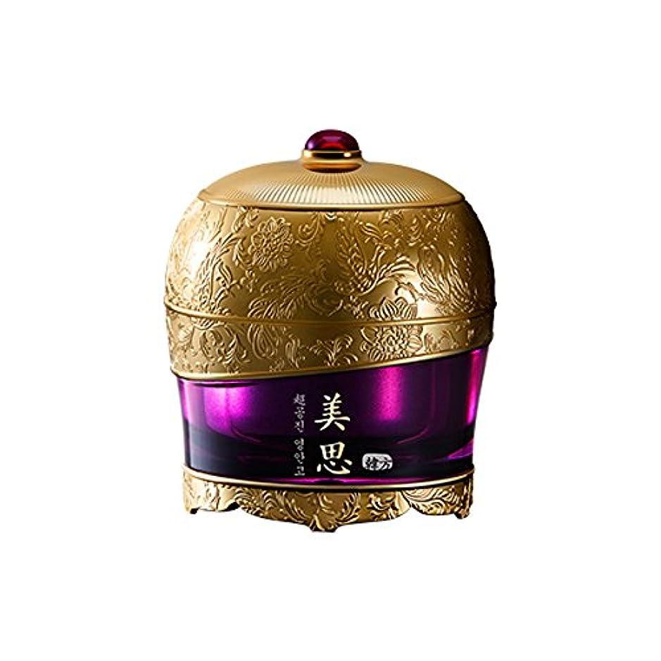 ラッドヤードキップリングガロン土MISSHA(ミシャ)★美思 韓方 旧チョボヤン (超)チョゴンジン 栄養クリーム 基礎化粧品 スキンケア