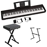 Yamaha P71 Digital Piano (Amazon Exclusive) Bundle with Z Stand and...