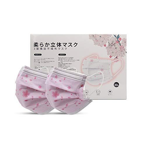 成人用マスク 30枚入り 女性用 不織布 三層構造使い捨て プリーツ型マスク カラーマスク (ピンク桜柄‐30枚, 小さめ16㎝*9㎝)