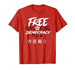 Show your love for Hong Kong democracy. Fight for your right, fight for your freedom. Support Hong Kong! Lightweight, Classic fit, Double-needle sleeve and bottom hem