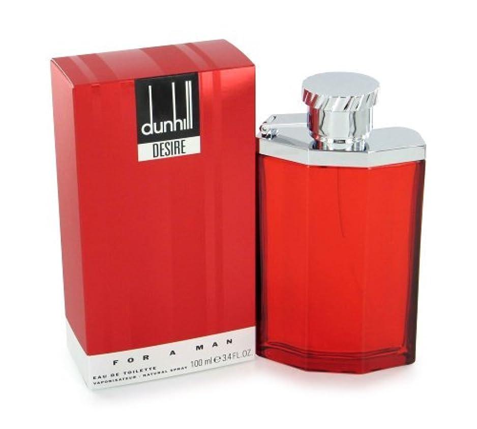 永遠のアシスト食料品店DESIRE by Alfred Dunhill Eau De Toilette Spray for Men
