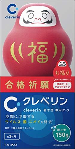 クレベリン 置き型 専用ケース ダルマデザイン (本体+クレベリン置き型(150g) 1個)