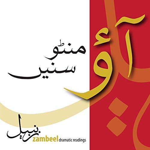 Aao Manto Sunein - Four Radio Plays by Saadat Hasan Manto