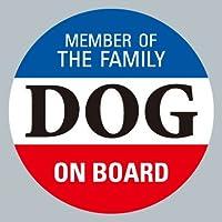 dog on board フランス ステッカー