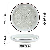 ヨーロッパスタイルの手描きの下釉の陶磁器の西部の食器家の料理丸いライスディッシュステーキのサラダフラットプレート durable (Color : 10 inch a)