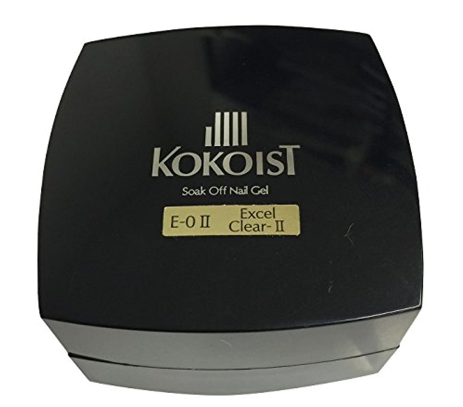 目覚めるピケ政府KOKOIST(ココイスト) ソークオフクリアジェル エクセルライン II  20g