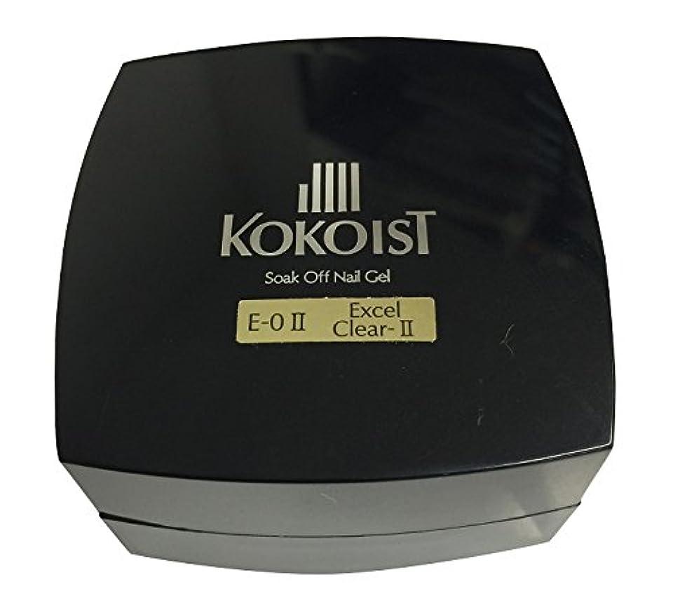 ツーリストフィッティングフィットネスKOKOIST(ココイスト) ソークオフクリアジェル エクセルライン II  20g