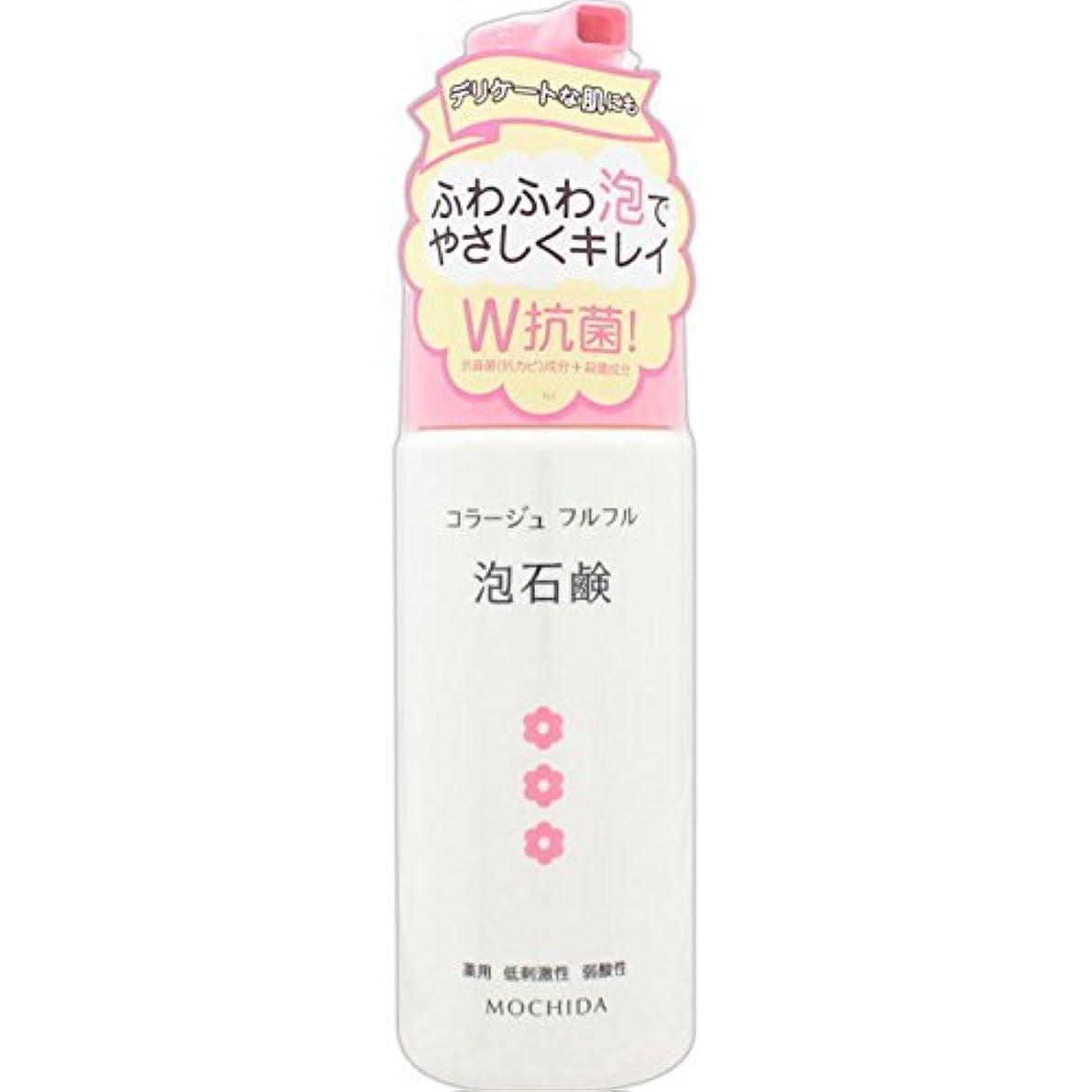 電話する明日キャプテンコラージュフルフル 泡石鹸 ピンク 150mL (医薬部外品) ×5