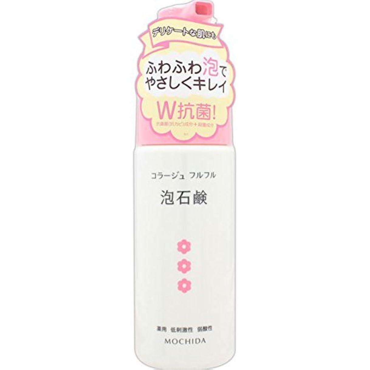 艶受取人ヒントコラージュフルフル 泡石鹸 ピンク 150mL (医薬部外品) ×8