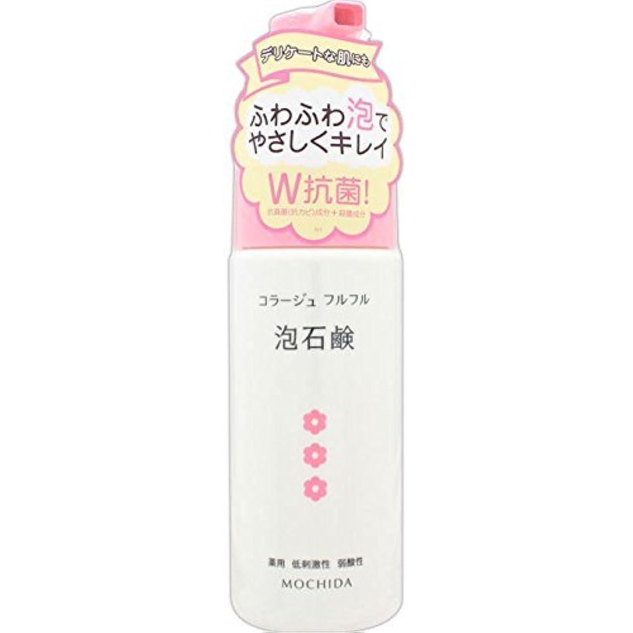 楕円形サンダル略語コラージュフルフル 泡石鹸 ピンク 150mL (医薬部外品) ×7