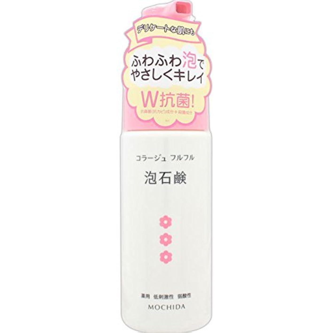 前にアブセイ再現するコラージュフルフル 泡石鹸 ピンク 150mL (医薬部外品) ×8