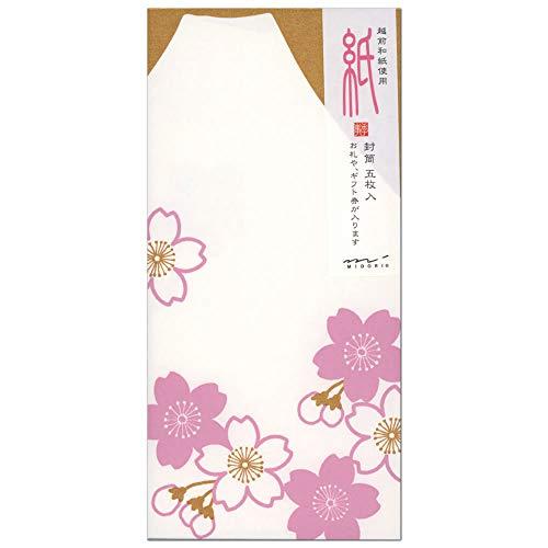 封筒 春柄 多目的 シルク 富士山柄 85452 (14) 「紙」シリーズ 5枚 ミドリ (ZR)