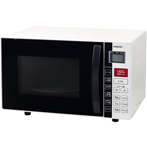 [山善] オーブンレンジ 16L (重量センサー・温度センサー搭載) ホワイト YRC-160V(W) [メーカー保証1年]