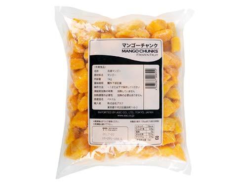 ASC 冷凍マンゴー(ベトナム産) チャンク 1kg