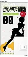ヱヴァンゲリヲン新劇場版 ウォールステッカー EV3001WS 【 綾波 レイ 】 エヴァ ステッカー シール レイ