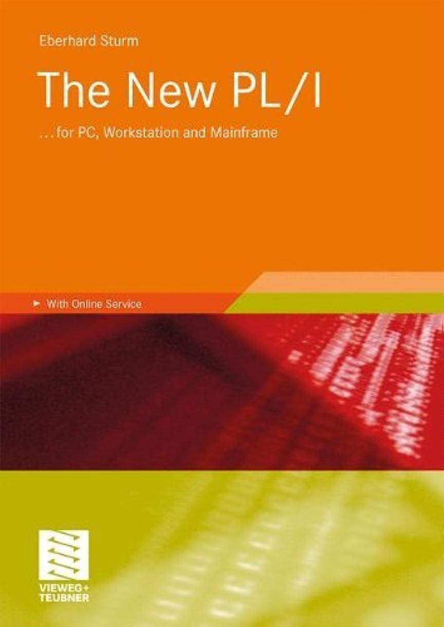 追加キャップ許すThe New PL/I: ... for PC, Workstation and Mainframe (English Edition)