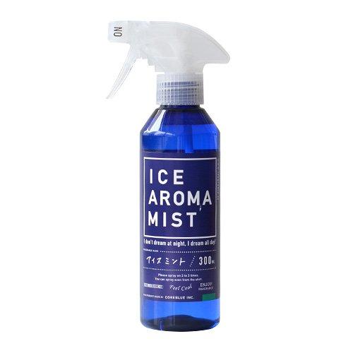 アイスアロマミスト ICE AROMA MIST [ アイスミント/IMA-01 ]
