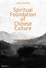 Spiritual Foundation of Chinese Culture
