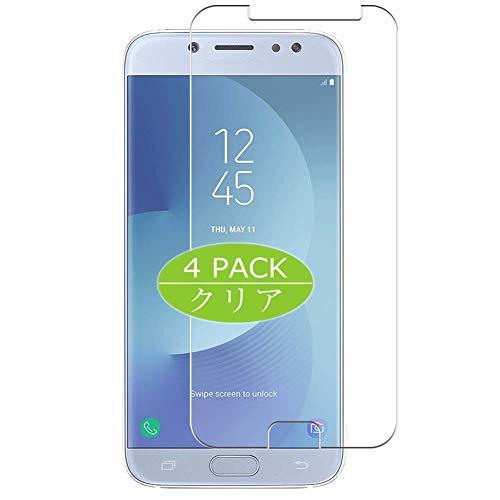 VacFun 4 Piezas HD Claro Protector de Pantalla Compatible con Samsung Galaxy J7 2017 / J7 Pro j7+ / j7 Plus, Screen Protector Sin Burbujas Película Protectora (Not Cristal Templado) New Version