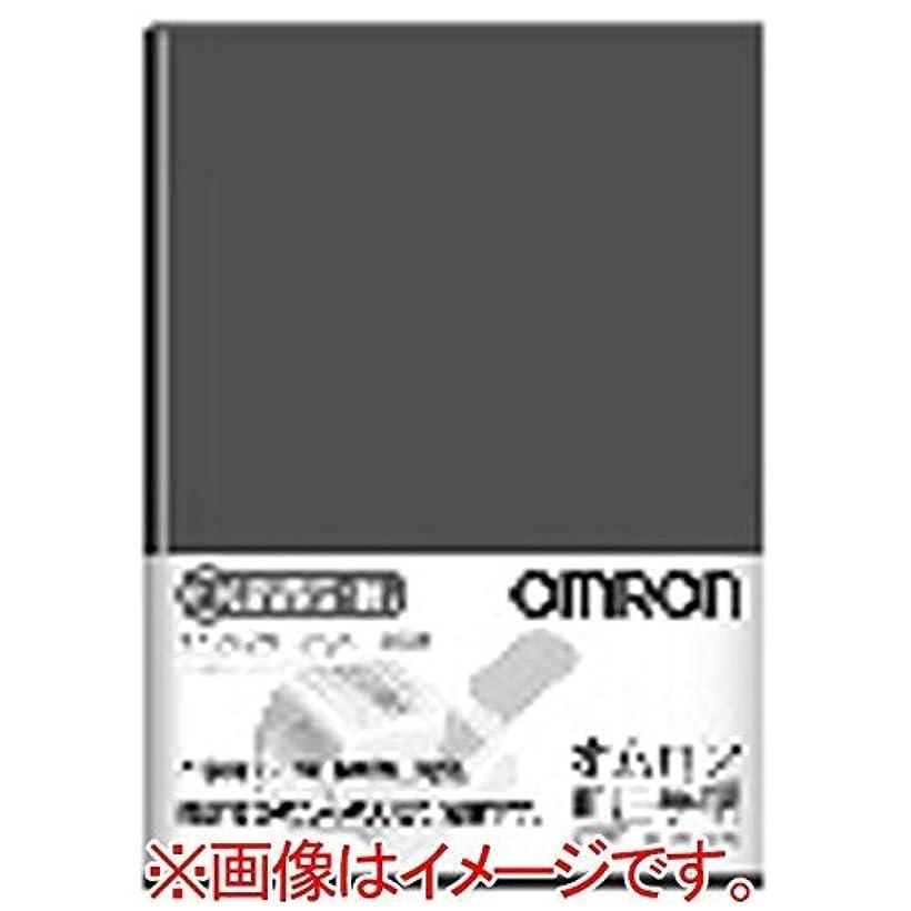 バンガロー挽く首謀者オムロン 血圧手帳 HEM-DIARY-1 1冊