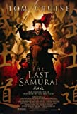 The Last Samurai - Tom Cruise – Film Poster Plakat