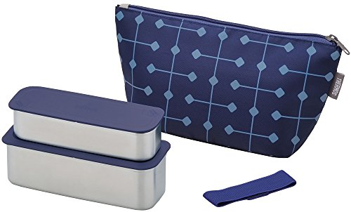 THERMOS Fresh Lunch Box 2-stage 635ml Navy DSA-601W NVY (Japan Import) by TWR
