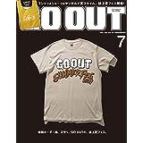 GO OUT ( ゴーアウト ) 2021年 7月号 Vol.141 【特別付録】 Coleman - コールマン エコバッグ -