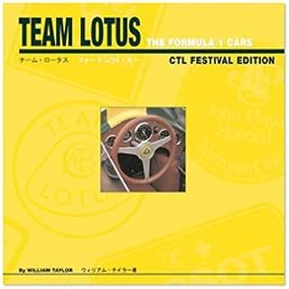 PLANEX Team Lotus-The Formula 1 Cars (チーム・ロータスF1ブック日本語版) LOT-BOK-06JP
