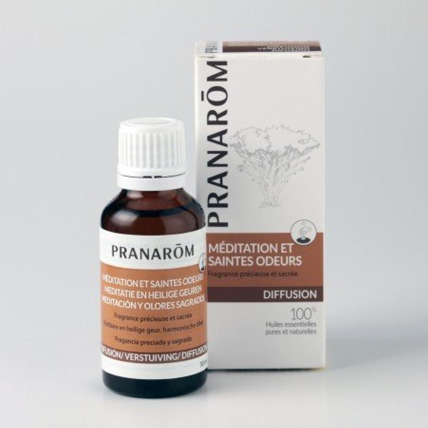 中間暖かさペインギリックプラナロム ( PRANAROM ) ルームコロン 瞑想へのいざない メディテーション 30ml 02588 エアフレッシュナー ( 芳香剤 )