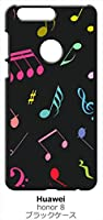 sslink honor8 Huawei ブラック ハードケース 音符 ト音記号 カラフル カバー ジャケット スマートフォン スマホケース 楽天モバイル