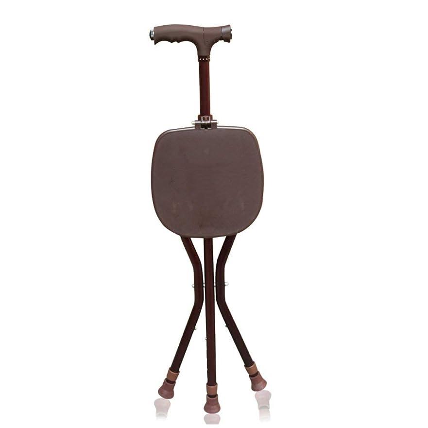 フェローシップ有毒証明する折りたたみ式三脚杖シート、高さ調節可能軽量シート、LEDライト松葉杖