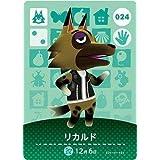 どうぶつの森 amiiboカード 第1弾 【024】 リカルド