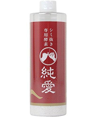 茂木和哉のシミ抜き専用酵素「純愛」(繊維への究極の愛)衣料用漂白剤400g