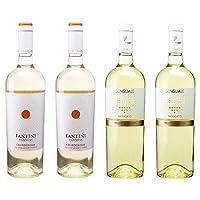 [ 4本 まとめ買い ワイン 飲み比べ ] 2019年 ファンティーニ シャルドネ (ファルネーゼ) 750ml と 2019年 センスアーレ モスカート (ヴィニエティ デル ヴルトゥーレ) 750ml ワインセット