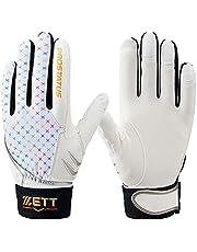 ゼット プロステイタス オールスターモデル 限定 守備用手袋 左手 手袋 一般用 BG298AL