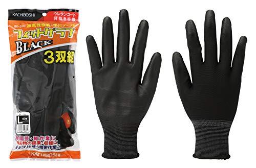 勝星産業 フィットグラブ黒 3双組 M 5組セット BK-200
