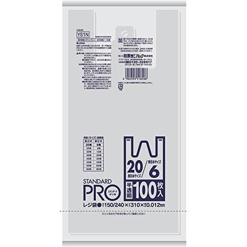サニパック Y10N レジ袋50/60号 半透明 Y10N ゴミ袋