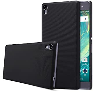 【RIRIYA】ソニー Sony Xperia XA Ultra専用 6インチ 磨き砂面 携帯用ケース スマートフォン保護カバー 2色「522-0087」 (ブラック) 522-0087-01