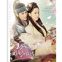 韓国書籍 イム・シワン、少女時代のユナ、ホン・ジョンヒョン主演のドラマ 「王は愛する」 フォトエッセイ