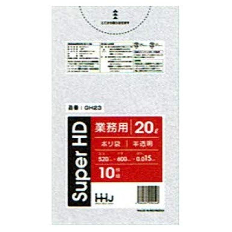 肩をすくめるパーク移動ポリ袋 20L 0.015×520×600 半透明 10枚×100冊 (1000枚) GH23