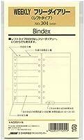 日本能率協会 バイブルサイズリフィル304 WEEKLYフリーダイアリー バインデックス 304 【× 2 パック 】