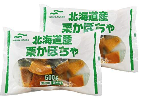 北海道 栗かぼちゃ 500g×2袋 冷凍 マルハニチロ