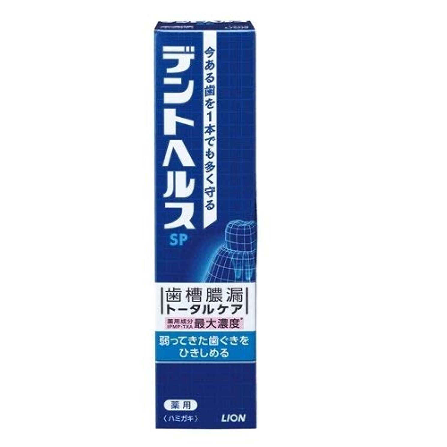 セーターシールド縮れたライオン デントヘルス 薬用ハミガキ SP 120g (医薬部外品)× 4